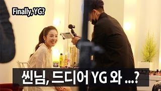 SSIN with YG, finally meet G-dragon? 씬님, YG 와의 접선...? 드디어 GD 만나나?!