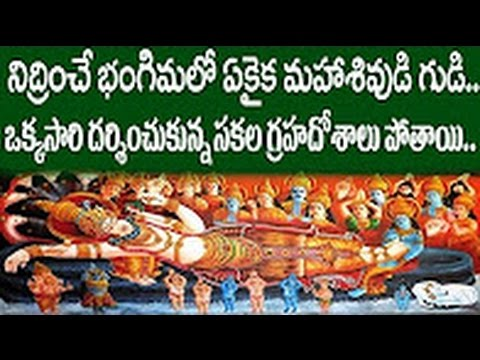 Do you know why people do Jaagaram on ShivaRatri? || ShivaRatri special || DesiplazaTV