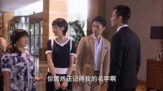 電視劇 何以笙簫默 My Sunshine 020 鍾漢良 唐嫣 官方完整版HD