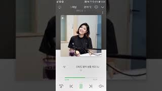 [멜론라디오 추억] 음악 삼합 퀴즈 with 국밥, 와…
