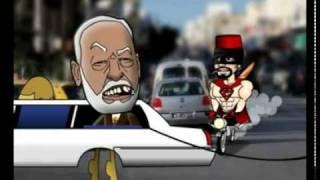 الخبز السياسي الحلقة الثانية captain 5obza