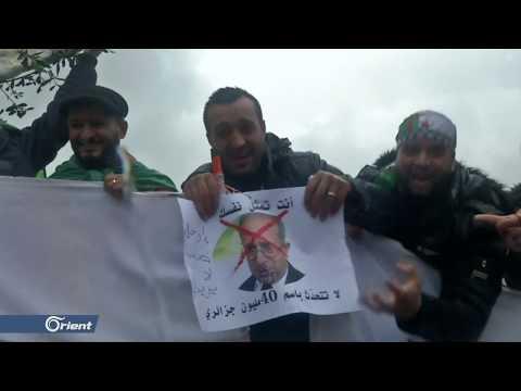 تواصل المظاهرات الحاشدة في الجمعة الخامسة للحراك الشعبي بالجزائر  - 19:53-2019 / 3 / 23