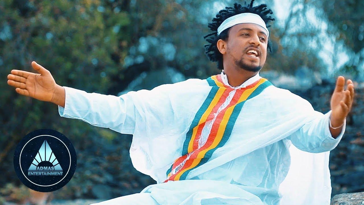 Samuel Seneshaw - Amarelesh አማረልሽ (Amharic)