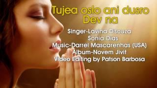 TUJYEA OSLO DUSRO DEV NA...Lavina D'souza and Sonia Dias (ALBUM NOVEM JIVIT BY JOEL LASRADO)