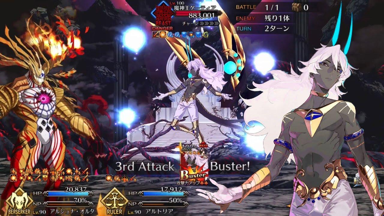 Download 【FGO】Goetia vs Arjuna Alter - 6th Anniversary Memorial Quest【Fate/Grand Order】