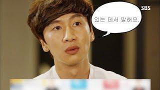 [FnE]Learn Korean through Drama It