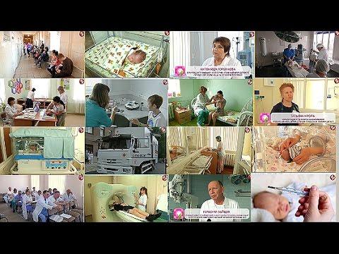 Выбираем здоровье - Антонида Горбунова врач-педиатр высшей категории