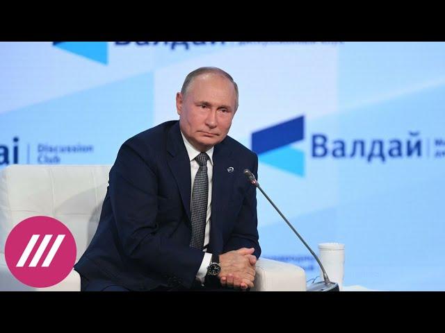 Новый манифест Путина: против революций, новой этики и культуры отмены