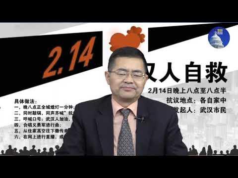 宝胜现在直播:最新官方疫情数据、确诊超6万5、晚8点武汉人自救运动、小企业倒闭潮