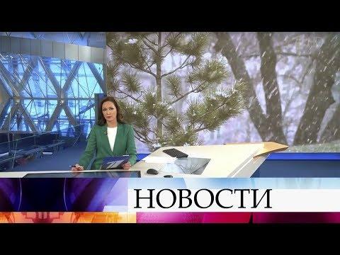 Выпуск новостей в 15:00 от 22.01.2020