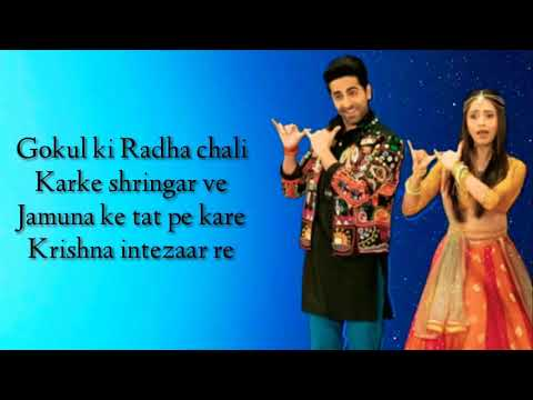 radhe-radhe-full-song-with-lyrics-▪-dream-girl-▪-ayushmann-khurrana