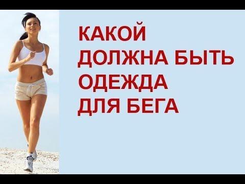 одежда из неопрена для похудения купить - YouTube