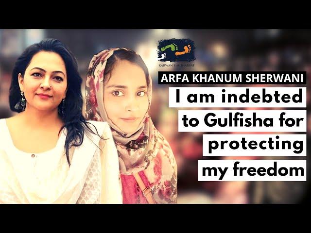 I Am Indebted To Gulfisha For Protecting My Freedom | Arfa Khanum Sherwani | Karwan e Mohabbat