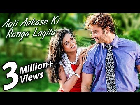 Aji Akase Ki Ranga Lagila Film ROMANTIC SONG with Dialogue | AAKSE KI RANGA LAGILA | Bobal HD