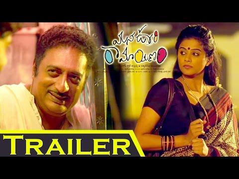 Mana Oori Ramayanam Trailer| Prakash Raj | Priyamani | IlayaRaja || Yellow Pixel