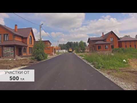 """""""Близкий"""" - коттеджный поселок в Новосибирске"""