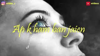 kash ye pal tham jain |lyrics| farhan saeed