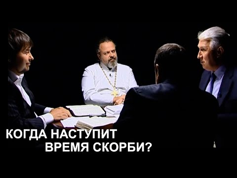 видео: Когда наступит время скорби? Максим Максимов cnl СНЛ
