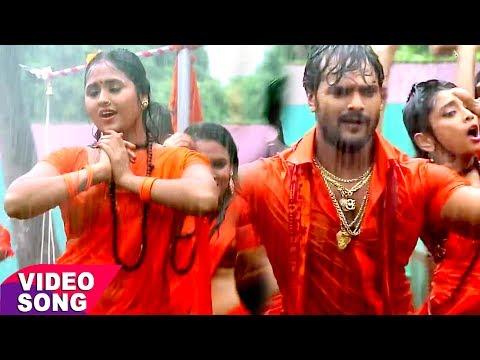 KHESARI LAL और काजल राघवानी का सुपरहिट कावर गीत - Khesari Lal Kawar Bhajan