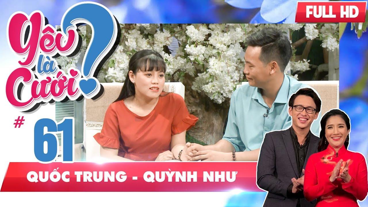 YÊU LÀ CƯỚI? | YLC #61 UNCUT | Cặp đôi YÊU 1 NĂM RƯỠI mới đi chơi qua đêm nhưng KHÔNG LÀM ĂN ĐƯỢC GÌ