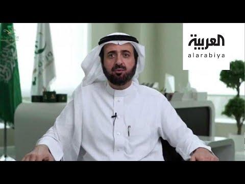 مقابلة خاصة مع وزير الصحة السعودي توفيق الربيعة بشأن كورونا  - نشر قبل 47 دقيقة