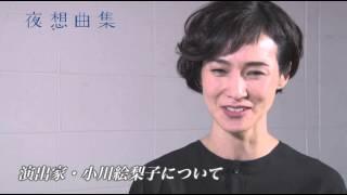 5/11(月)~ 5/24日(日) 天王洲 銀河劇場(旧アートスフィア) ☆お申込み...