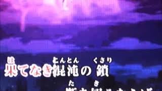 【歌ってみた】 天狼の如く/angela【K SEVEN STORIES Episode 2 】cover