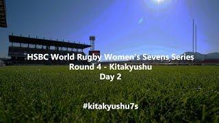 HSBC Women's World Rugby Sevens Series 2019 - Kitakyushu Day 2 (Spanish Commentary)