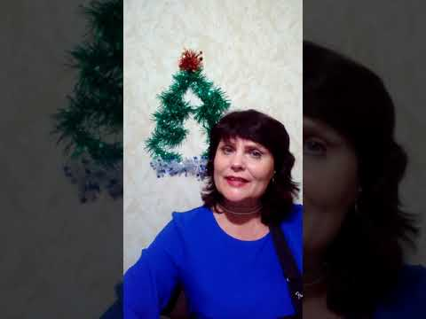 """Петрова Ольга песня """"В предчувствии Нового года"""" автор текста и музыки Петрова Ольга"""
