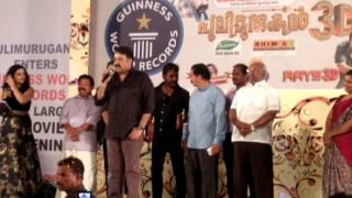 Mohanlal in Guinness World Record | Official First Show of Pulimurugan 3D