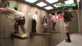 Японское реалити-шоу