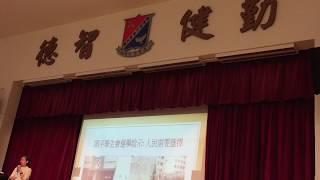 Publication Date: 2019-05-18 | Video Title: Doris Leung HPCCSS reminiscenc