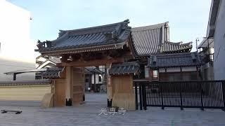 山陽道歩き旅#23 姫路宿本陣跡(姫路市)→夢前橋(姫路市) 2018/12/25