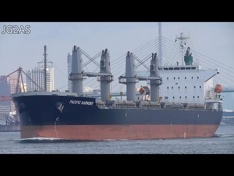 M/V PACIFIC HARMONY バラ積み船 Bulk carrier  HUANGHAI HK SHIPPING 2016-DEC