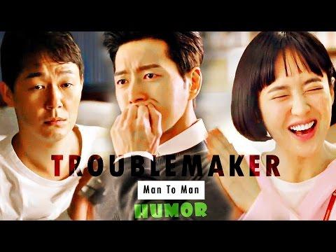 {HUMOR} MAN To MAN   TroubleMaker [MV]