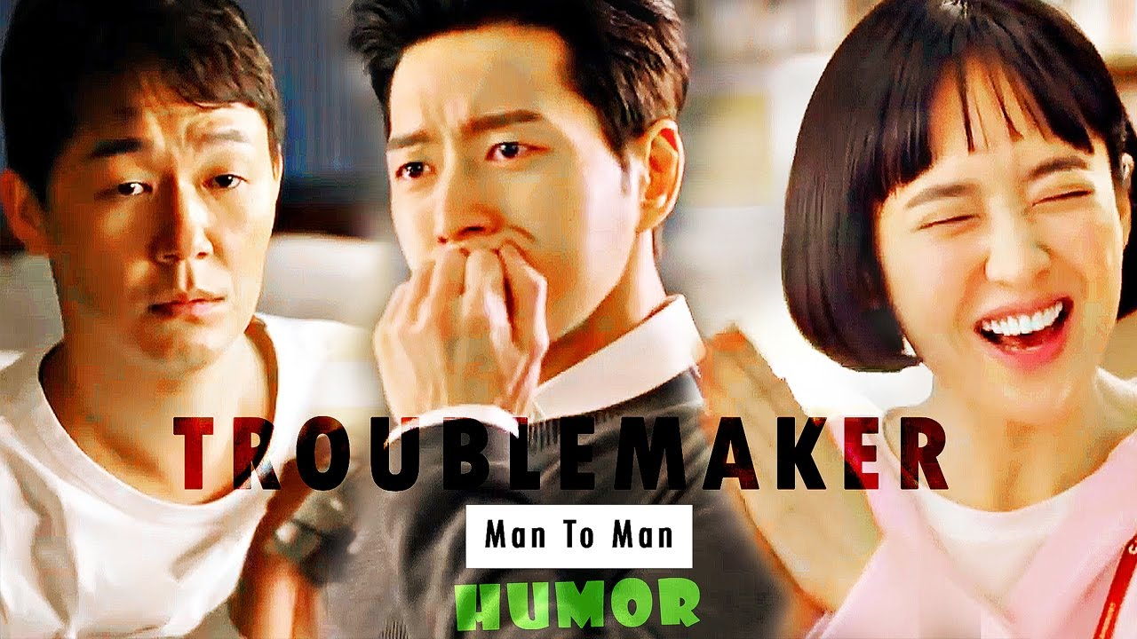 Download {HUMOR} MAN To MAN | TroubleMaker [MV]