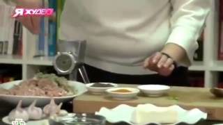 1  Я худею! на НТВ 1 й выпуск   3 сезон  13 09 14