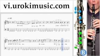 Học Kèn Clarinet Besame Mucho Hướng Dẫn  Bài Hát Phần 2 um-b687