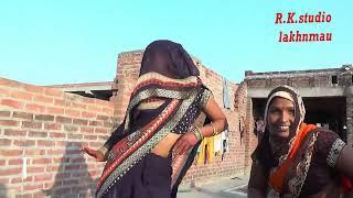 #देशी  भाबियो का # जबरजस्त देशी  नाच  गीत #मैनपुरी में आपने  पहले नहीं देखा  होगा