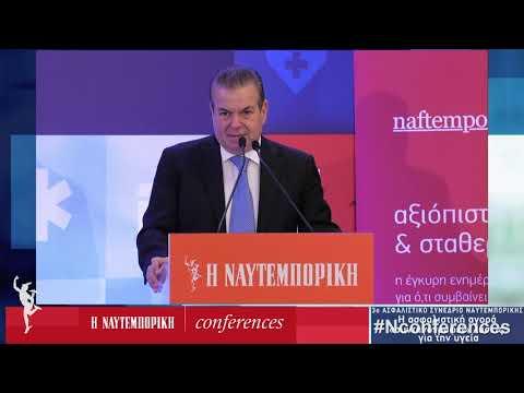 Αναστάσιος Πετρόπουλος, Υφυπουργός Εργασίας, Κοινωνικής Ασφάλισης και Κοινωνικής Αλληλεγγύης