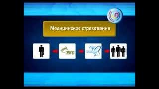 развитие системы ОМС в Ростовской области