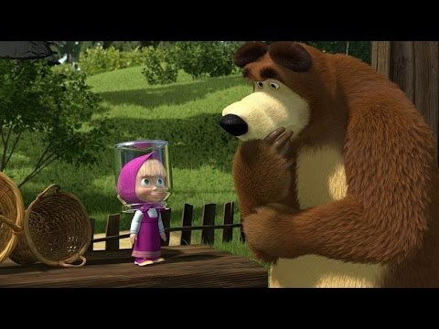 Маша и Медведь (Masha and The Bear) - День варенья (6 Серия) - YouTube 96aafe68ea62a