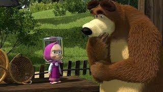 Маша и Медведь (Masha and The Bear) - День варенья (6 Серия)(Подпишись на Машу в Инстаграм: http://instagram.com/mashaandthebear/ http://youtube.com/MashaBearEN - now watch in english! http://mashabear.com ..., 2010-08-30T12:18:00.000Z)