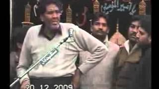 Hit Qasida Zakir Malik Mukhtar Hussain ya Ali Anta Qaseem o nar e wal janah