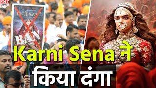 Karni Sena ने Gujarat के Multiplex theatre में की तोड़फोड़