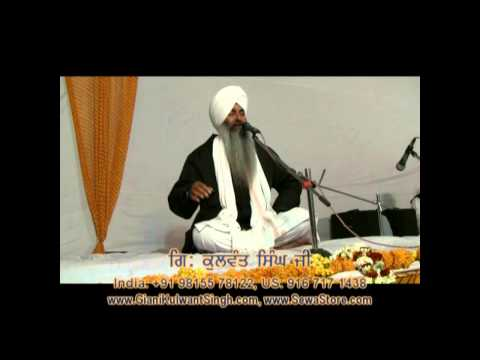 Katha   Sri Guru Gobind Singh Ji   1   Giani Kulwant Singh Ji   Jaipur Dec 2012