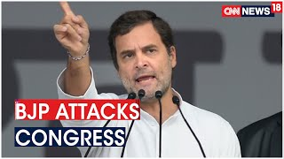 Why No Visits Yet, BJP Asks Rahul Gandhi as 6-Year-Old from Bihar Family Raped, Killed in Punjab