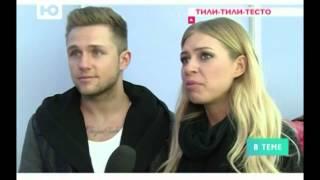 Анна Городжая официальный организатор свадьбы Влада Соколовского и Риты Дакота
