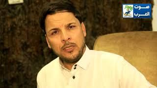 محمد المشيطي الصاحب2021 حصري