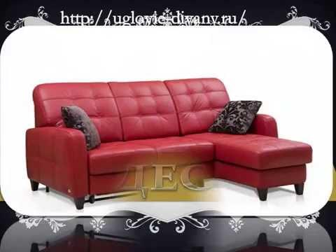 Уважаемые посетители сайта, фабрика мебели «хорека» проводит распродажу мебели. Эти недорогие диваны, кресла, стулья, столы прекрасно подойдут как для дома, так и для интерьера отеля, ресторана, кафе. Отвечаем на часто. Как купить на распродаже конкретную модель?. На распродаже пока.